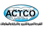 """<h2 style=""""color:#36c2d8""""> الشركة العربية للتبريد و التجارة و المقاولات (اكتكو) </h2>"""